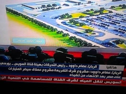 Photo of الشريط المعجزة.. مسابقة ألطف تعليق