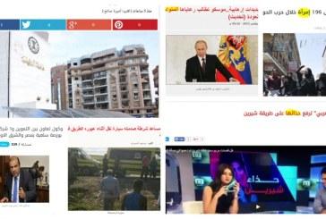 صور| نشرة أخبار الأخطاء – الأربعاء 26 نوفمبر