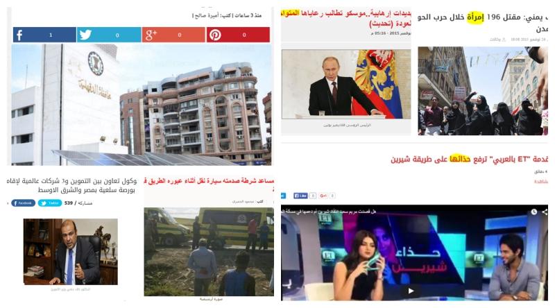 Photo of صور| نشرة أخبار الأخطاء – الأربعاء 26 نوفمبر