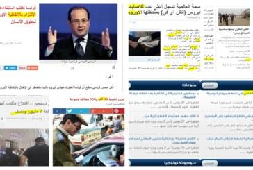 صور| نشرة أخبار الأخطاء – الجمعة 27 نوفمبر