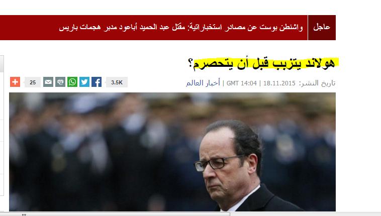 Photo of تزبب قبل أن يتحصرم.. أيوه.. ماله الكاسيت يعني؟