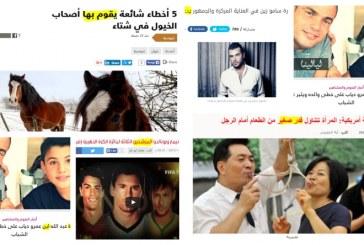 صور| نشرة أخبار الأخطاء – الإثنين 30 نوفمبر