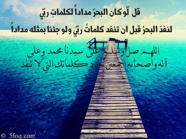 Photo of جريمة ترتكب في حق القرآن الكريم!