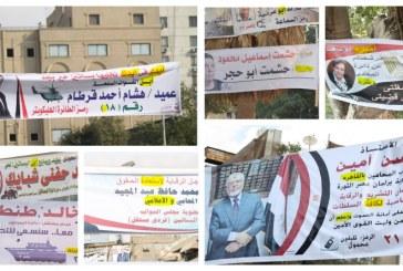 حصاد برلمان 2015.. لافتات تتحدى المنطق ونواب «بصمجية»