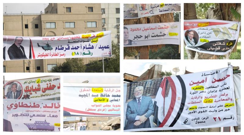 Photo of حصاد برلمان 2015.. لافتات تتحدى المنطق ونواب «بصمجية»