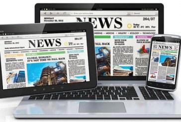 تدريب مجاني على فنون الصحافة والكتابة للمواقع الإلكترونية