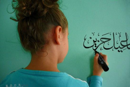 الأجانب يقعون في أسر اللغة العربية أيضا