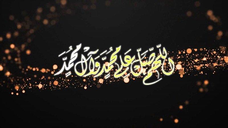 Photo of بمناسبة المولد النبوي.. اللهم صلِّ واللهم صلّي