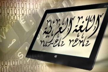 ما الـ Thesaurus؟ وهل توجد في اللغة العربية؟