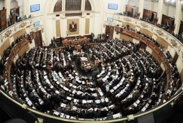 فيديو| من أول جلسة.. اللغة العربية تبكي في مجلس النواب!