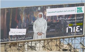 أخطاء بإعلانات الشوارع - اكتب صح