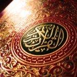 الكلمات غير العربية في القرآن الكريم - اكتب صح