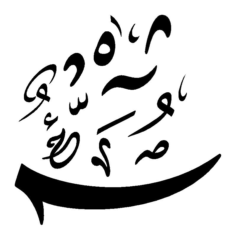 Photo of تنوين الفتح.. على الألف أم على الحرف الذي يسبقه؟