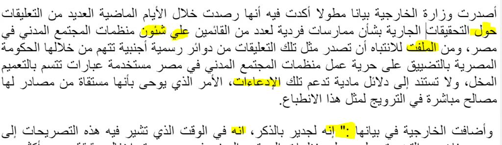 أخطاء في الديسك- اكتب صح