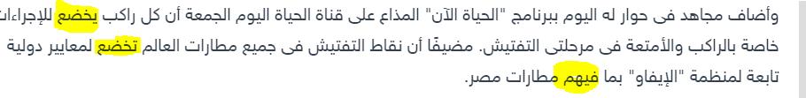 أخطاء في الديسك - اكتب صح