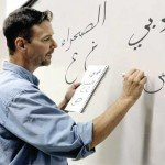 تدريبات عملية لتنمية الحصيلة اللغوية