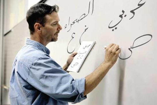 لا تفوتك| تدريبات «عملية» لتنمية الحصيلة اللغوية