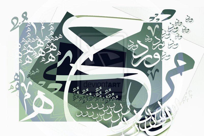 Photo of حروف المعاني.. متى نلصقها بما بعدها؟ ومتى نفصلها؟