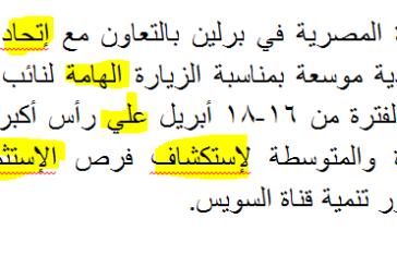 متى تتوقف وكالات الأنباء عن انتهاك اللغة العربية؟