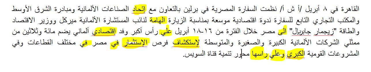 Photo of متى تتوقف وكالات الأنباء عن انتهاك اللغة العربية؟