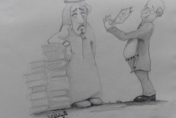 بسرعة 7 أخطاء في الدقيقة.. رئيس مجلس الشعب يذبح اللغة العربية أمام ملك السعودية