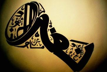 لماذا نلتزم بقواعد اللغة العربية؟