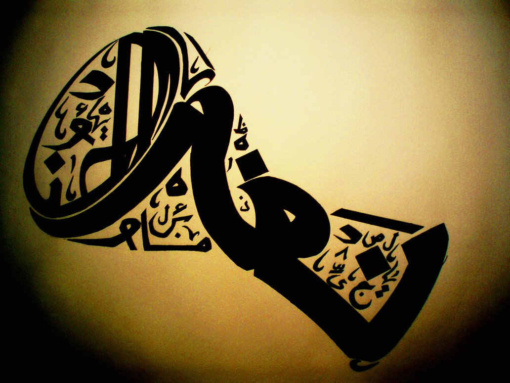 Photo of لماذا نلتزم بقواعد اللغة العربية؟