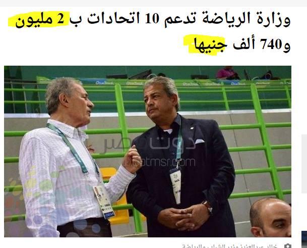 أخطاء لغوية - اكتب صح