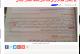 حقيقة الخطأ في آية قرآنية بكتاب الصف الخامس الابتدائي
