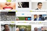 نشرة أخبار الأخطاء  – الجمعة 30 ديسمبر