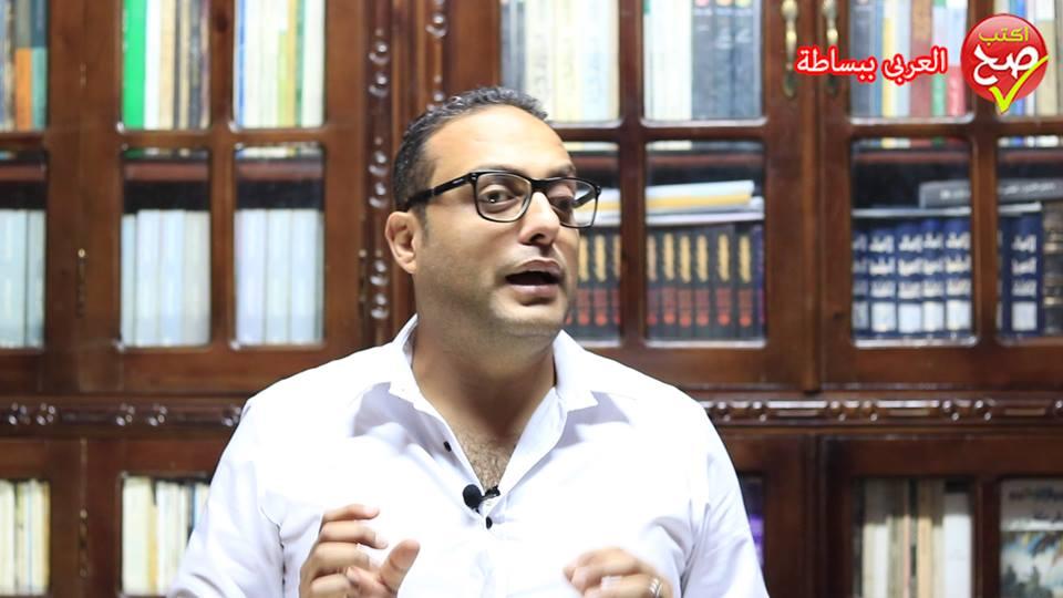 Photo of فيديو | في 4 دقائق تعلم التفريق بين الهاء والتاء المربوطة
